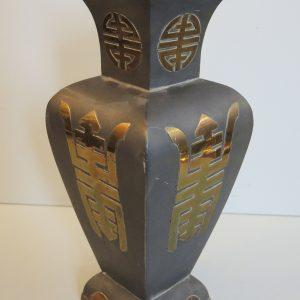 Vase / Urne Chinois En Métal Vintage