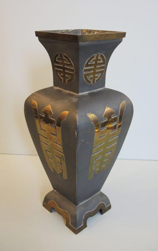 ancien-vase-urne-chinois-en-metal