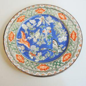 Assiette Chinoise Vintage En Porcelaine