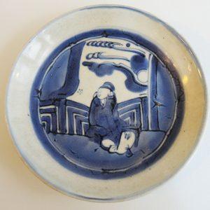 Coupelle Vintage En Porcelaine Signée