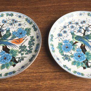 Paire D'Assiettes Chinoises Vintage Paons & Fleurs